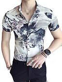 tanie Męskie koszule-Koszula Męskie Podstawowy Praca Geometric Shape / Krótki rękaw