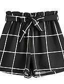 tanie Damskie spodnie-Damskie Podstawowy Typu Chino Spodnie Geometric Shape