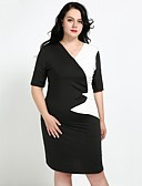 cheap Women's Dresses-Women's Plus Size Work Street chic Slim Bodycon / Sheath / T Shirt Dress - Color Block Ruched V Neck / Sexy