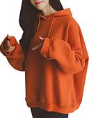 olcso Női kapucnis felsők és pulóverek-Női Pamut Kapucnis felsőrész Szöveg