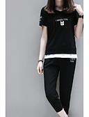 ieftine Plovere de Damă-Pentru femei Mărime Plus Size De Bază Set - Geometric, Pantaloni Imprimeu / Vară