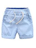 levne Chlapecké kalhoty-Toddler Chlapecké Aktivní Denní Jednobarevné Polyester Kalhoty Oranžová