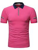 tanie Męskie koszule-Puszysta Koszula Męskie Wzornictwo chińskie Bawełna Solidne kolory / Krótki rękaw