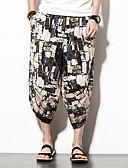 ieftine Pantaloni Bărbați si Pantaloni Scurți-Bărbați Bumbac Larg Harem / Pantaloni Chinos Pantaloni - Imprimeu, Bloc Culoare