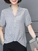 ieftine Bluze & Camisole Femei-Pentru femei În V Tricou Dungi