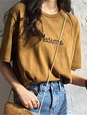 tanie T-shirt-koszulka damska - jednolity okrągły dekolt