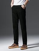 זול מכנסיים ושורטים לגברים-בגדי ריקוד גברים כותנה רזה צ'ינו מכנסיים - אחיד כחול בהיר