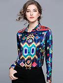 זול עליוניות לנשים-גיאומטרי צווארון חולצה סגנון רחוב חגים / עבודה חולצה - בגדי ריקוד נשים דפוס