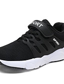 cheap Women's Pants-Boys' Shoes Tulle Spring & Fall Comfort Athletic Shoes Running Shoes for White / Black / Dark Blue