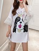 ieftine Tricou-tricou pentru femei - colț solid / colorat pentru animale