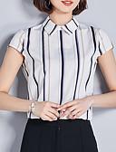 זול טרנינגים וקפוצ'ונים לנשים-פסים צווארון מרובע משוחרר חולצה - בגדי ריקוד נשים