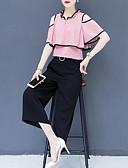 abordables Vestidos de cóctel-Mujer Sofisticado / Chic de Calle Conjunto - Un Color, Espalda al Aire Pantalón