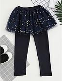 preiswerte Hosen & Leggings für Mädchen-Mädchen Hose Verziert Polyester Ganzjährig Aktiv Rosa Marineblau Purpur