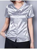 abordables Camisas para Mujer-Mujer Básico / Chic de Calle Camisa Un Color