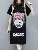 ieftine Tricou-tricou pentru femei - gât rotund pentru animale / scrisori