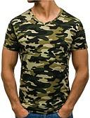 povoljno Muške majice i potkošulje-Majica s rukavima Muškarci Dnevno Pamuk kamuflaža Okrugli izrez Slim, Print / Kratkih rukava