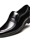 tanie Męskie spodnie i szorty-Męskie Buty Formalne Skóra Wiosna Mokasyny i buty wsuwane Czarny