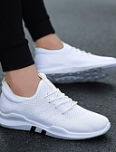 رخيصةأون كنزات هودي رجالي-للرجال النعال الخفيفة شبكة صيف مريح أحذية رياضية أبيض / أسود / رمادي