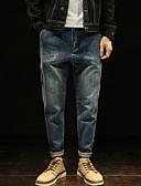 ieftine Pantaloni Bărbați si Pantaloni Scurți-Bărbați De Bază Harem Pantaloni Mată