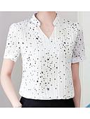 baratos Blusas Femininas-Mulheres Blusa Estampa Colorida Colarinho de Camisa
