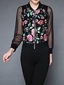 baratos Súeteres Femininas-Mulheres Jaqueta Vintage - Sólido / Floral