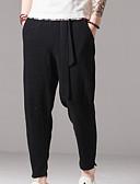 זול טישרטים לגופיות לגברים-בגדי ריקוד גברים חמוד / בסיסי הארם מכנסיים אחיד