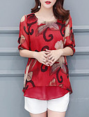 povoljno Majica s rukavima-Bluza Žene Dnevno Cvjetni print