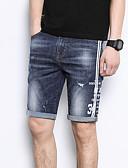 ieftine Pantaloni Bărbați si Pantaloni Scurți-Bărbați De Bază Pantaloni Scurți Pantaloni Geometric / Scrisă