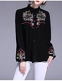ieftine Tricou-Pentru femei Bluză Vintage - Mată Franjuri Alb negru