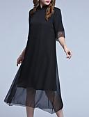 tanie Print Dresses-Damskie Wzornictwo chińskie Zmiana Sukienka Siateczka Midi / Lato