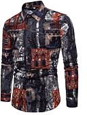 tanie Męskie koszule-męska koszula - geometryczny kołnierzyk koszuli