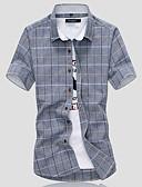 hesapli Erkek Gömlekleri-Erkek Pamuklu Gömlek Geometrik Beyaz / Kısa Kollu