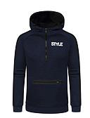 povoljno Muške majice i potkošulje-Muškarci Dugih rukava Slim Hoodie Jednobojni S kapuljačom
