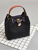 hesapli Gelin Şalları-Kadın's Çantalar PU Çanta Setleri 2 Adet Çanta Seti Fermuar için Davet / Parti / Alışveriş Bahar Beyaz / Siyah / Doğal Pembe