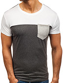 ieftine Maieu & Tricouri Bărbați-Bărbați Tricou De Bază - Bloc Culoare