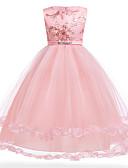 זול שמלות לבנות-שמלה מקסי ללא שרוולים אחיד Party / ליציאה בסיסי / מתוק בנות ילדים / כותנה