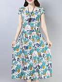 cheap Women's Dresses-Women's Elegant Petal Sleeves Shift Dress