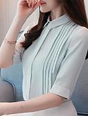 رخيصةأون كنزات نسائية-نسائي قميص V رقبة - عتيق / أساسي كشكش لون سادة / مخطط مقلّم