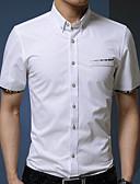 お買い得  メンズTシャツ&タンクトップ-男性用 ワーク シャツ ソリッド コットン / 半袖