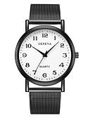 ieftine Quartz-Geneva Pentru femei Ceas de Mână Quartz Model nou Ceas Casual Cool Aliaj Bandă Analog Casual Modă Negru - Negru și Auriu Negru / Alb Un an Durată de Viaţă Baterie