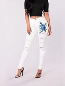 ieftine Pantaloni de Damă-Pentru femei Șic Stradă Subțire Blugi Pantaloni - Floral Talie Înaltă Alb / Sexy