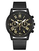 ieftine Quartz-Geneva Pentru femei Ceas de Mână Quartz Model nou Ceas Casual Cool Aliaj Bandă Analog Casual Modă Negru / Argint - Negru și Auriu Negru / Argintiu Negru / Roz auriu Un an Durată de Viaţă Baterie