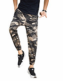 cheap Men's Shirts-Men's Military Chinos Pants - Camouflage
