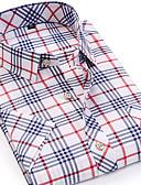 tanie Męskie koszule-Koszula Męskie Podstawowy / Moda miejska Bawełna Szczupła - Kolorowy blok / Kratka / Krótki rękaw