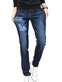 ieftine Pantaloni Bărbați si Pantaloni Scurți-Bărbați De Bază / Șic Stradă Blugi Pantaloni Mată