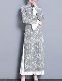 povoljno Ženske haljine-Žene Vintage / Kinezerije Korice Haljina Cvjetni print Maxi