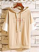 povoljno Muške majice i potkošulje-Majica s rukavima Muškarci - Osnovni Dnevno Geometrijski oblici