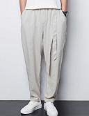 ieftine Pantaloni Bărbați si Pantaloni Scurți-Bărbați Șic Stradă Blugi / Pantaloni Chinos Pantaloni - Mată Bej