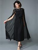 povoljno Ženske haljine-Žene Veći konfekcijski brojevi Sofisticirano Haljina - Perlice, Jednobojni Maxi Crna