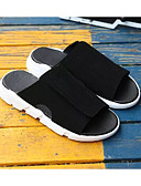cheap Men's Pants & Shorts-Men's Comfort Shoes Faux Leather Spring Casual Slippers & Flip-Flops White / Black / Black and White